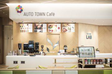AUTO TOWN LAB店,なごみナチュルア,オーガニックハーブティーカフェ,名古屋,nagomi-NATULURE