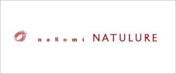 なごみナチュルア,nagomi-NATULURE,オーガニック,SDGs,エシカル,サスティナブル