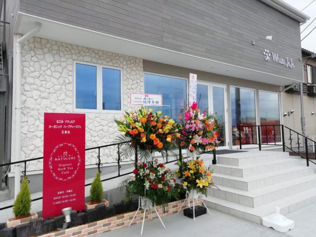 【石巻店】人気商品『桜エビのパスタ』を特別価格にてご提供中!の画像