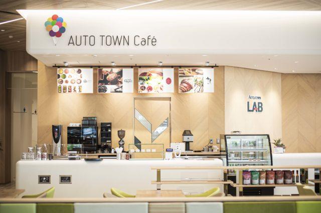 「nagomi-NATULURE Organic Herb Tea Cafe AUTO TOWN LAB店」オープンのお知らせの画像