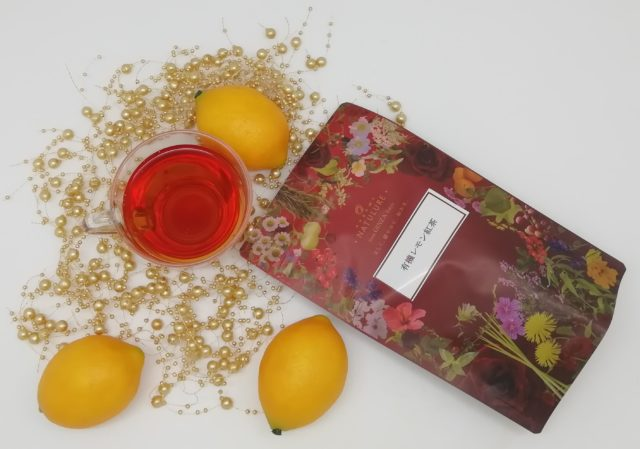 秋限定nagomi-NATULURE有機レモン紅茶でつくる飲み心地爽やかロイヤルミルクティーのレシピの画像