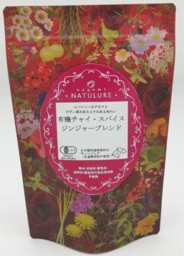 nagomi-NATULURE有機チャイ・スパイスジンジャーブレンド
