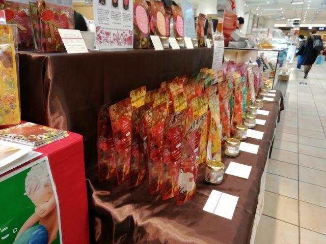 オーガニックティーのなごみナチュルアただいま新宿髙島屋に出店中の画像